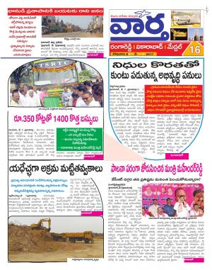 Rangareddy