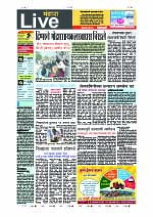 8th May Bhandara