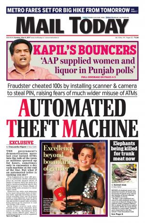 Mail Today Issue May 9, 2017