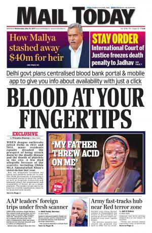 Mail Today Issue May 10, 2017