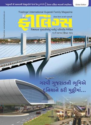 Feelings Gujarati Issue 15th May 2017