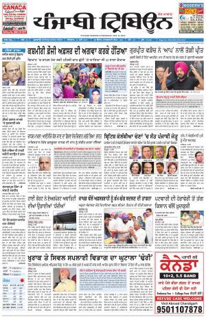 PT_11_May_2017_Delhi