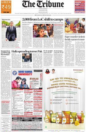 Jalandhar Edition