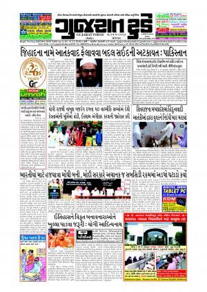 Epaper 15 May 2017