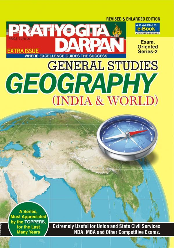 Series-2 Geography (India & World)