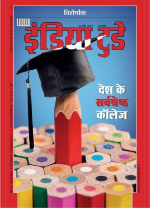 India Today Hindi-24th May 2017