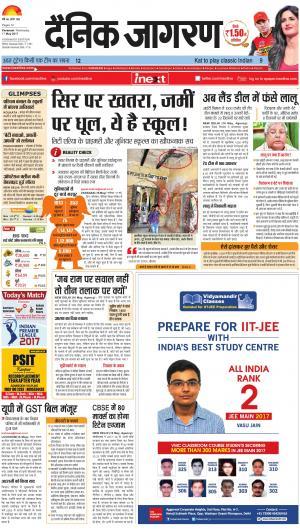hindi gst news