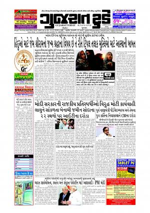 Epaper 17 May 2017