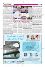Charhdikala Delhi Edition