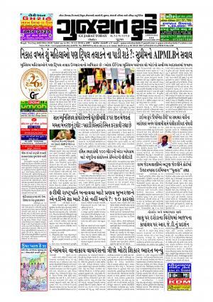 Epaper 18 May 2017