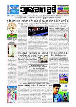 Epaper 19 May 2017