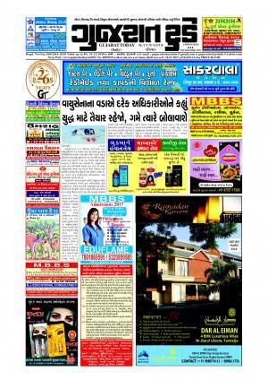 Epaper 21 May 2017