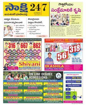 Jayashankar District