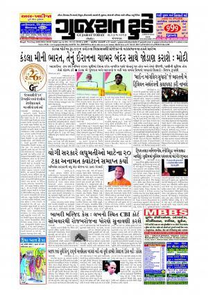 Epaper 23 May 2017