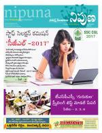 Nipuna Educational Magazine