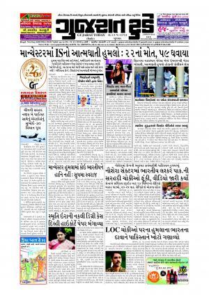 Epaper 24 May 2017