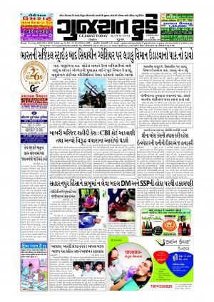Epaper 25 May 2017