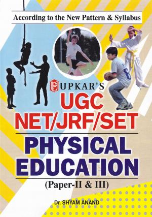UGC-NET/JRF/SLET Physical Education (Paper II & III)