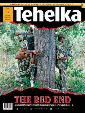 Tehelka English