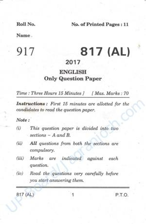 A: UP Board class 10th English Question Paper 2017