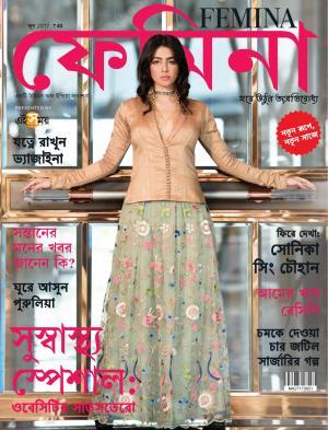 Femina Bangla June 2017