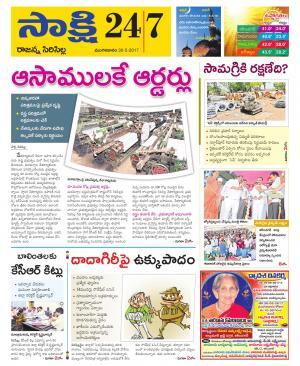 Rajanna District
