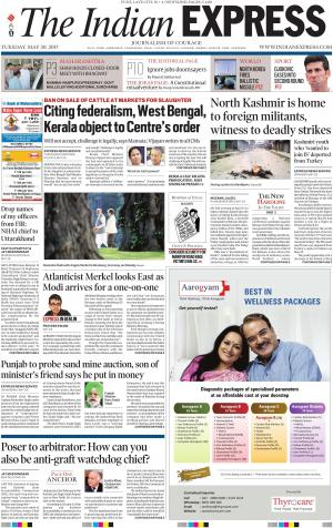 Hindustan Times Recruitment Appointment Advertisement Rates Online     NEWSPAPERS INDIAN EXPRESS