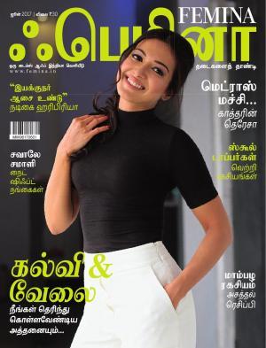 Femina Tamil June 2017