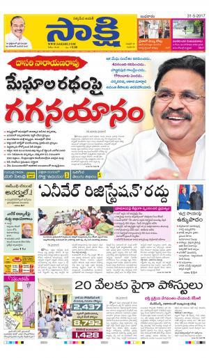 Sakshi Telugu Daily Hyderabad Main, Wed, 31 May 17
