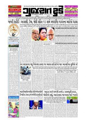 Epaper 31 May 2017