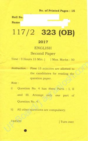 UP Board class 12th English Second Question Paper 2017