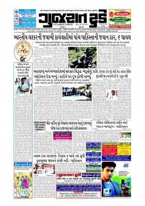 Epaper 02 Jun 2017