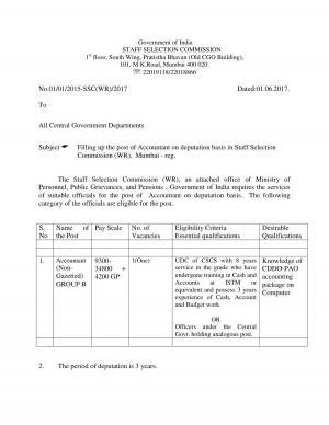 SSC (WR) Mumbai Recruitment 2017 for 01 Accountant (NonGazetted) Posts