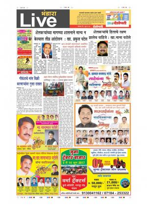 5th Jun Bhandara