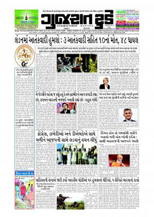 Epaper 05 Jun 2017