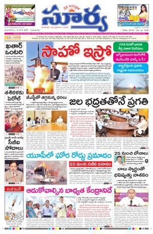 Andhra Pradesh