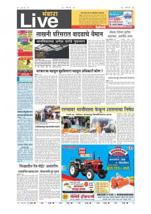 6th Jun Bhandara