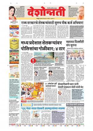 07th june Nagpur Main