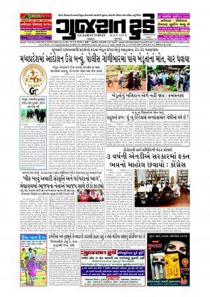 Epaper 07 Jun 2017