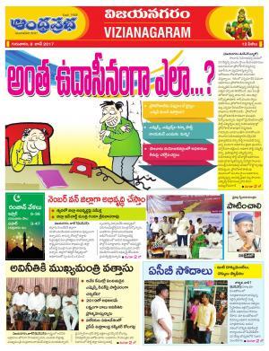8-6-2017 Vijayanagaram