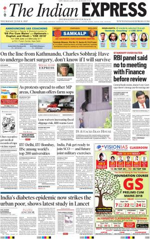 Brand   New Age Marketing Blog Readwhere Regional Newspapers in Pune