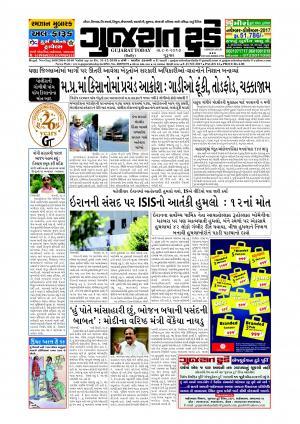 Epaper 08 Jun 2017