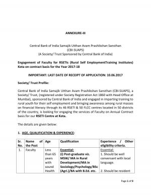 CBI-SUAPS Recruitment 2017 for Faculty Post