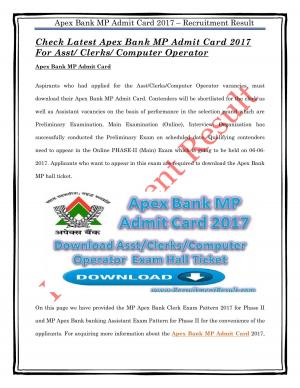 Check Latest Apex Bank MP Admit Card 2017 For Asst/ Clerks/ Computer Operator