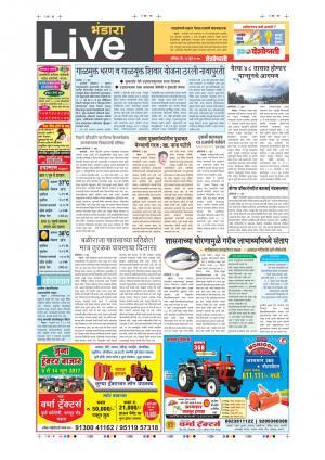 10th Jun Bhandara Live
