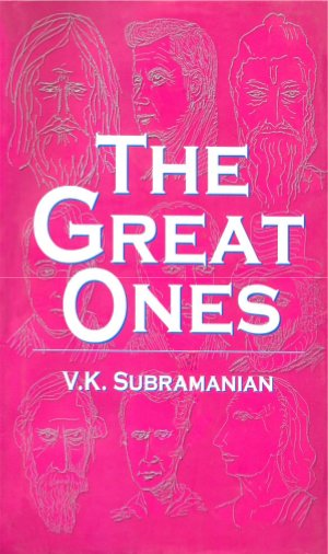 The Great Ones Vol. 2 - Read on ipad, iphone, smart phone and tablets