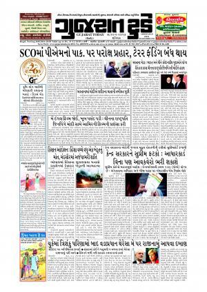 Epaper 10 Jun 2017
