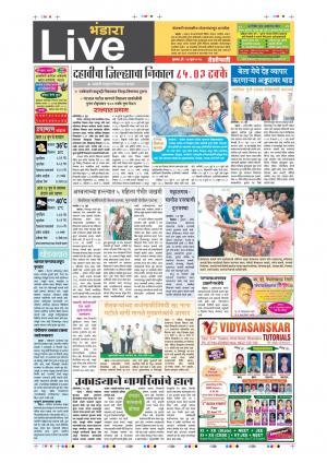 14th Jun Bhandara
