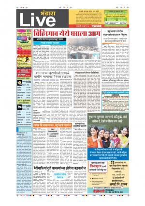 15th Jun Bhandara