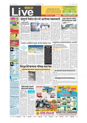 16th Jun Bhandara